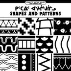 Shapes and Patterns (Inuktitut/English)