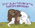 Tuktu's Birthday (Inuktitut/English)