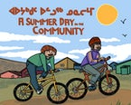 A Summer Day in the Community (Inuktitut/English)