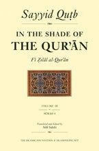 In the Shade of the Qur'an Vol. 3 (Fi Zilal al-Qur'an)