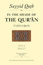 In the Shade of the Qur'an Vol. 9 (Fi Zilal al-Qur'an)