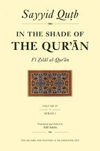 In the Shade of the Qur'an Vol. 4 (Fi Zilal al-Qur'an)