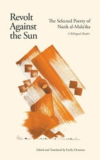Revolt Against the Sun