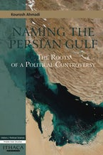 Naming the Persian Gulf