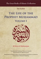The Life of the Prophet Muḥammad