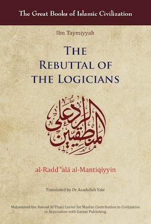 The Rebuttal of the Logicians