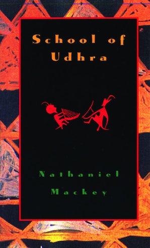 School of Udhra