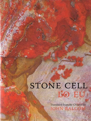 Stone Cell
