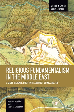 Religious Fundamentalism in the Middle East