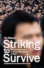 Striking to Survive