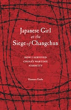 Japanese Girl at the Siege of Changchun