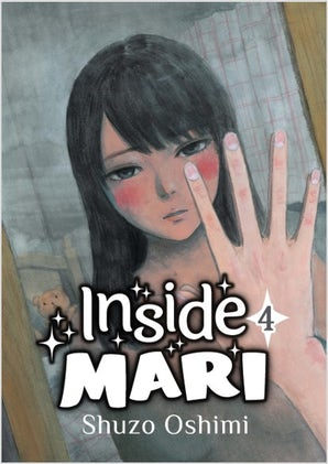 Inside Mari, Volume 4