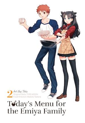 Today's Menu for the Emiya Family, Volume 2