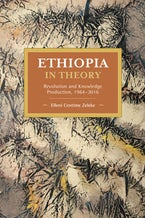 Ethiopia in Theory