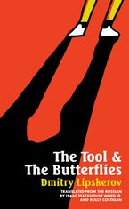 The Tool & the Butterflies