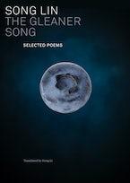 The Gleaner Song