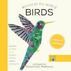 Birds (Multilingual Board Book)