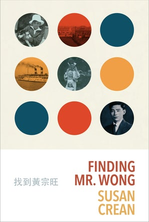 Finding Mr. Wong