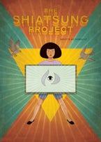 The Shiatsung Project