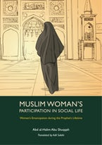 Muslim Woman's Participation in Social Life
