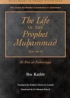 The Life of the Prophet Muhammad Volume 2
