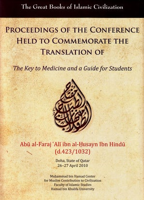 Proceedings of the Conference Held to Commemorate the Translation of The Key to Medicine and a Guide for Students