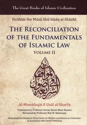 Reconciliation of the Fundamentals of Islamic Law