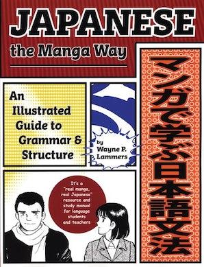Japanese the Manga Way
