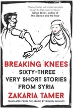 Breaking Knees