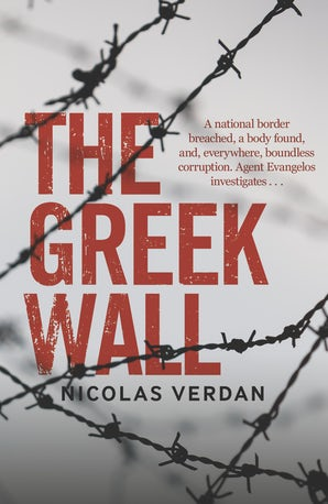 The Greek Wall