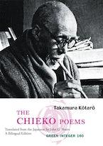 The Chieko Poems