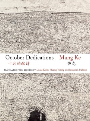 October Dedications