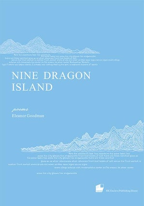 Nine Dragon Island