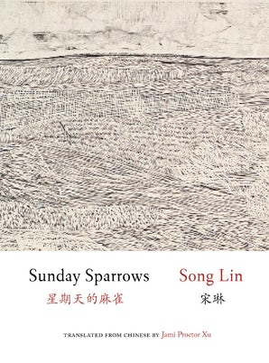 Sunday Sparrows