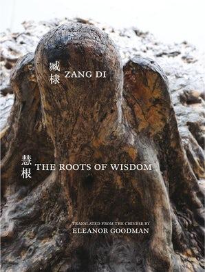 The Roots of Wisdom