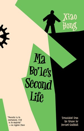 Ma Bo'le's Second Life