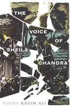 The Voice of Sheila Chandra