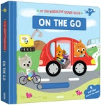 My First Interactive Board Book: On the Go