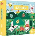 My First Interactive Board Book: Easter